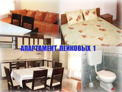 7_500px_Apart_Piejkow_1