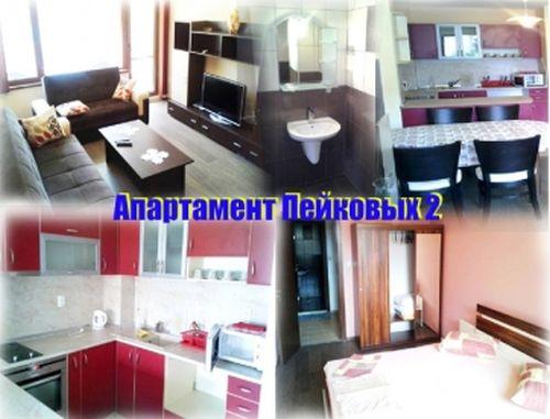 8_500px_Apart_Piejkow_2