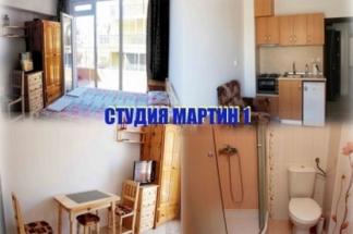 Studia_Martin_1