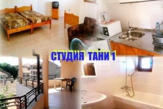Studia_Tani_1
