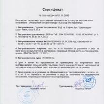 SERTIFICATE zastrahovka TO2014