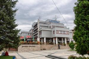 Хотел ДОБРИНИЩЕ