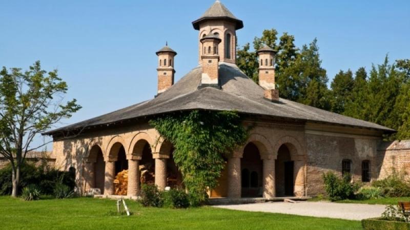 Двореца Могошая