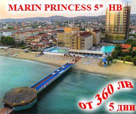 Хотел Принцес 5*