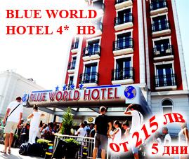 BLUE WORLD 4*