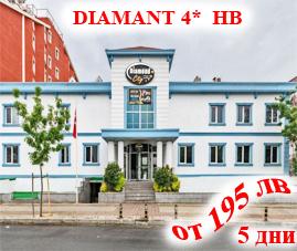 Diamant 4*