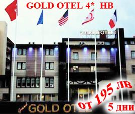 Gold otel 4*