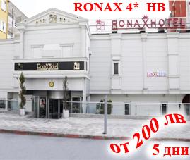 RONAX 4*